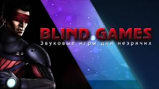 "2 - (Компьютерный класс) - Обзор ""Yandex музыки"""