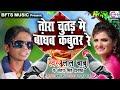 आ गया Lal Babu और Antra Singh Priyanka का सुपरहीट लगन स्पेशल शादी गीत~Tora Chutar Me Bandhav Kabutar video download