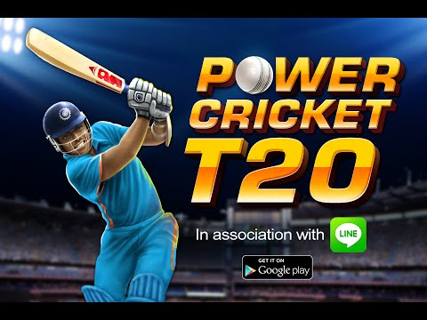 Video of Power Cricket T20 League 2015