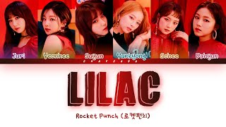 Rocket Punch Lilac Lyrics (로켓펀치 다시, 봄 가사) ♪ Color Coded [HD] ♪ Hangeul/Romanization/Engsub