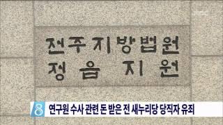 2015년 07월 15일 방송 전체 영상