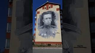 Город Мамоново в Калининградской области