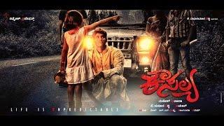 Kausalya Kannada Trailer 2