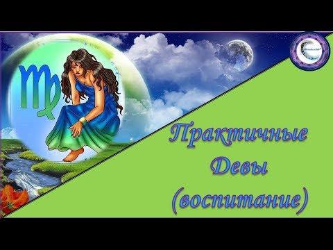 Любовный гороскоп по месяцам овен