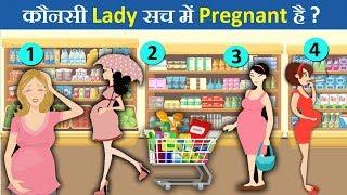 सिर्फ 5% लोग ही इन 10 पहेलियो का सही जवाब दे पायेंगे | 10 Jasoosi aur Majedar Paheliyan | Queddle