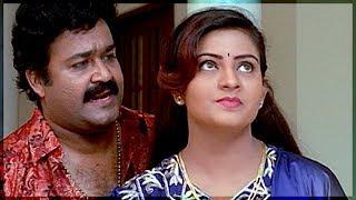 ഞാൻ നിൻ്റെ ഒന്നും കണ്ടില്ല   Usthad Movie Scene   Mohanlal, Indraja   Romance Scene