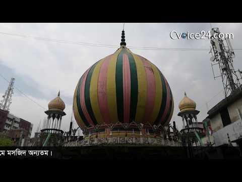 মোগল স্থাপত্যশৈলীর অনন্য নিদর্শন হামিদিয়া তাজ মসজিদ,এটি চন্দনপুরা মসজিদ নামেও পরিচিত
