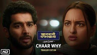 gratis download video - Chaar Why | Khandaani Shafakhana | Sonakshi Sinha, Varun Sharma, Badshah | 2nd Aug