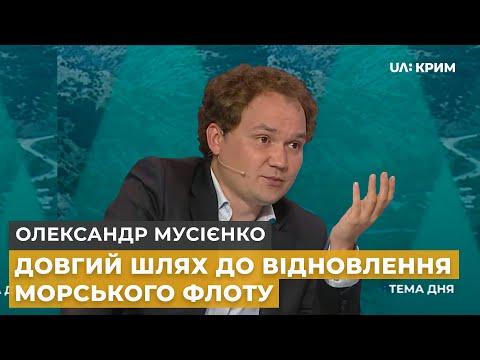 Український флаг над Севастополем | Олександр Мусієнко | Тема дня