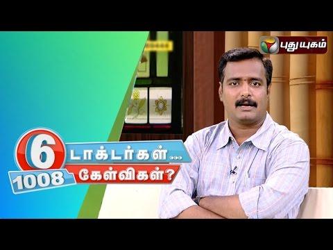 6-Doctorgal-1008-Kelvigal-08-04-2016-Puthuyugam-TV