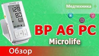 Microlife BP A6 PC - відео 2