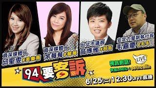 韓初選會被黨中央做掉?柯2020不選了?