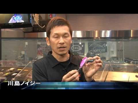 川島ノイジー(フィッシングショーOSAKA2013)