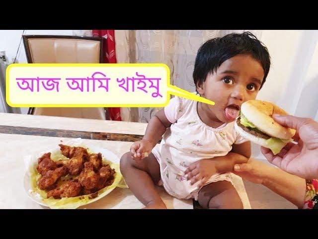 Sylheti blogger London || Sylheti ranna || Sylheti vlog || Bangladeshi  mum London.
