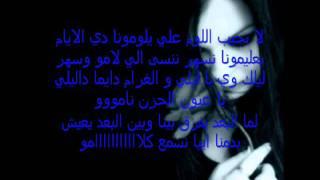 تحميل اغاني فضل شاكر - سنين الشوق MP3