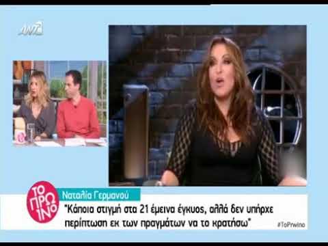 b8485514b94 Ειδήσεις - | Palo.gr