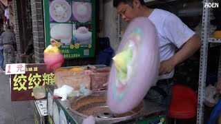 Cotton Candy Flower - The biggest in the history of mankind