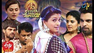 ETV Ganapathi Bappa Morya | ETV Special Event | 16th April 2020 | Full Episode | ETV Telugu