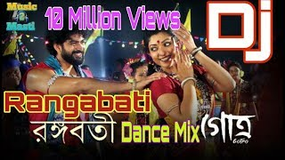 Mp3 Rangabati Mp3 Dj Download