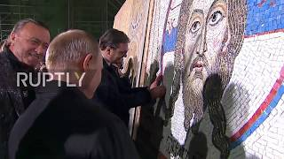 Serbia: Putin, Vucic witness mosaic completion ceremony in Church of St. Sava