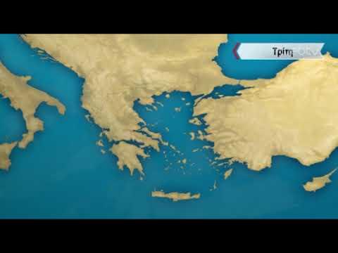 ΔΕΛΤΙΟ ΚΑΙΡΟΥ  | 10/02/2019 | ΕΡΤ