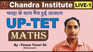 UP TET LIVE  1 MATHS/UPTET  TET maths class/UPTET maths preparation/UPTET maths Video /UPTET class