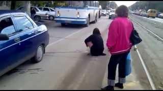 Пьяная девка на дороге в Волгограде