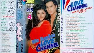 Pyar Ho Gaya ((Ultra Classic Jhankar)) Udit   - YouTube