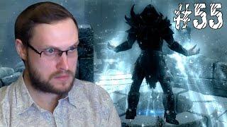 The Elder Scrolls V: Skyrim ► МОЩНЕЙШЕЕ РАЗРУШЕНИЕ ► #55