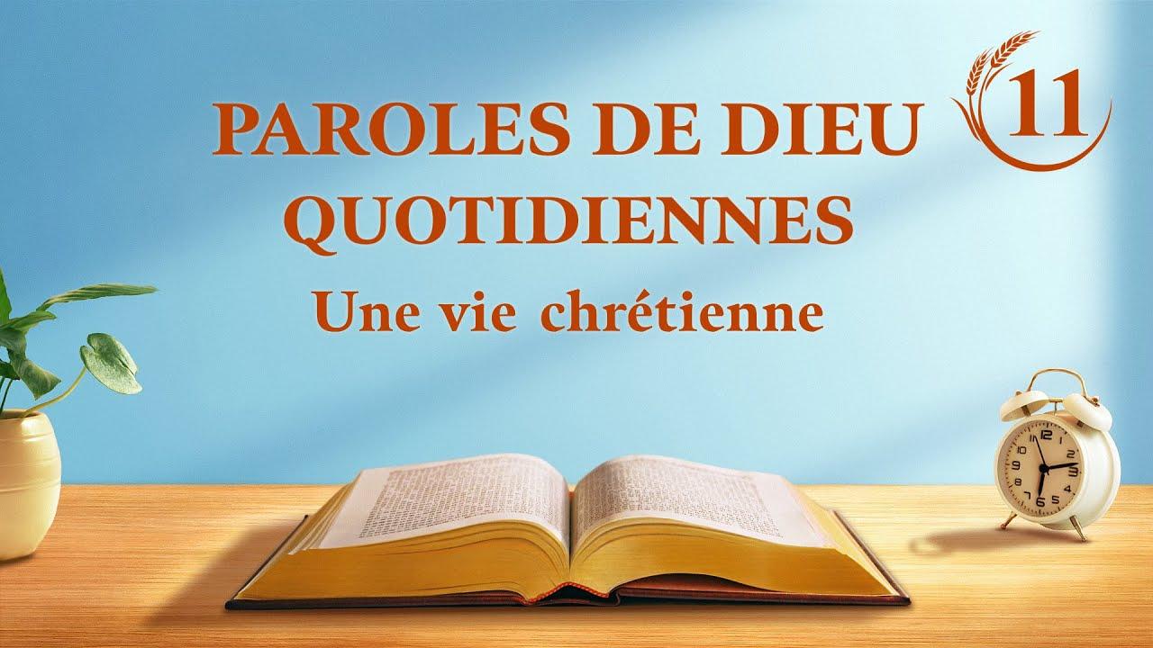 Paroles de Dieu quotidiennes | « La connaissance des trois étapes de l'œuvre de Dieu est la voie de la connaissance de Dieu » | Extrait 11