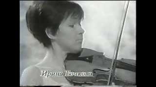 Irina Bochkova plays Shostakovich Prelude No.2