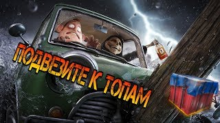 🔥🔥😉🔞ПОДВЕЗИТЕ К ТОПАМ🔞😉SUBDAY 🔥🔥 PlayerUnknown's Battlegrounds пубг pubg