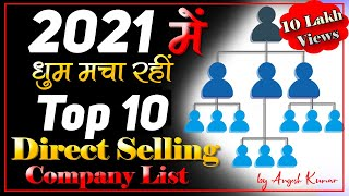Top 10 Direct Selling Company  in India 2020 Top 10 M L M or Network Marketing Company
