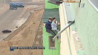 Астана альпинистері. Бас қаланың биік ғимараттарын күтуші жандар туралы не білеміз?
