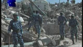Indian Gujarat Earthquake 26 January 2001