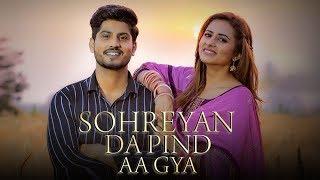 Sohreyan Da Pind Aa Gya Movie download by Gurnam Bhullar | Sargun Mehta