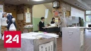 Выборы в Японии выиграла правящая коалиция - Россия 24