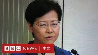 林鄭月娥與香港記者的唇槍舌劍 - BBC News 中文