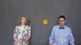"""Цикл """"Персональная психология"""" Беседа 11 """"Любовь, отношения и астрология"""" фото"""