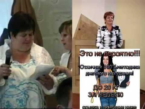 Наталья толстая психолог похудела