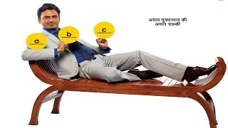 Nawazuddin Siddiquis AddsbookCom TVC  With His Director Brother