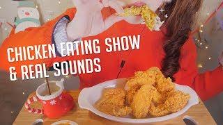 ASMR Crispy Chicken Wings Eating Sounds 🍗 (Mukbang, No Talking)