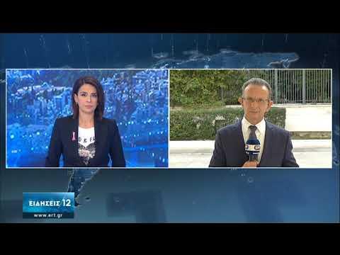 Βουλή   Ανέβηκαν οι τόνοι με αιχμή τον Ποινικό Κώδικα   08/10/2020   ΕΡΤ
