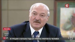 Сочи. Лукашенко: Мы должны взять и скопировать всё, что здесь лучшее