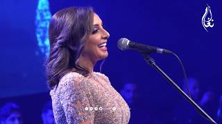 أنغام - حالة خاصة جدا | حفل عيد الفطر - الكويت ٢٠١٩ تحميل MP3