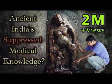 Bewijs van oude medische technologie. Zijn we een product van genetische manipulatie en DNA-manipulatie?