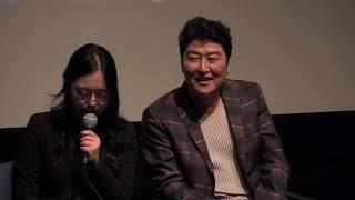 Parasite - Bong Joon Ho, Song Kang Ho, and Park So Dam Q&A