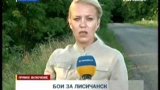 Бои за Лисичанск
