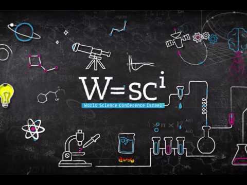 לוגו נושם כנס מדע בינלאומי של משרד החוץ