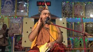 Anugraha Bhashanam at Aanmeega Samajam 30/1/2020